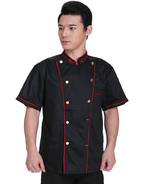 Đồng phục bếp mẫu 46
