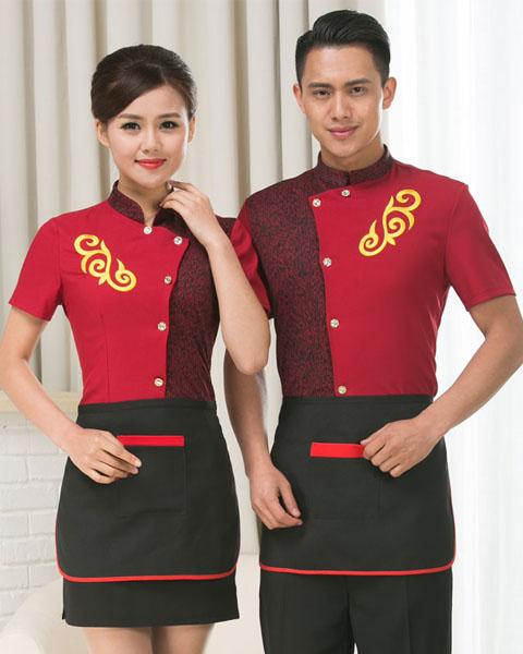 Đồng phục phục vụ mẫu 53