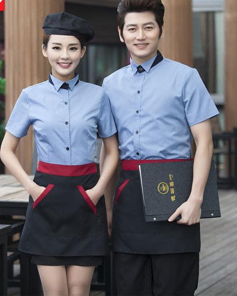 Đồng phục phục vụ mẫu 64