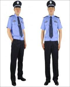 Quần áo bảo vệ may sẵn 23