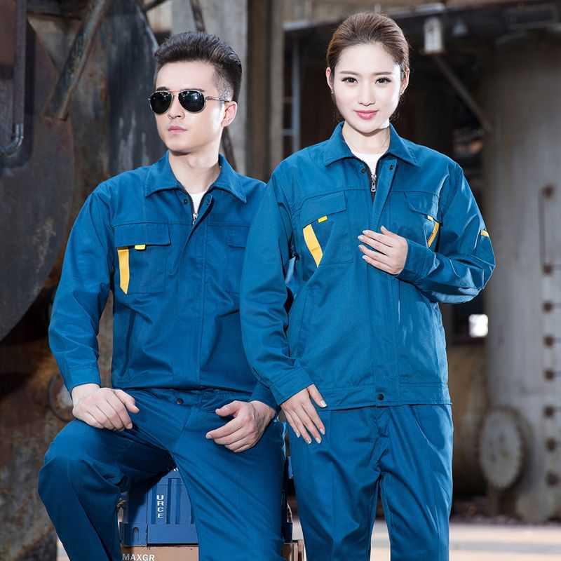 Đồng phục công nhân dầu khí