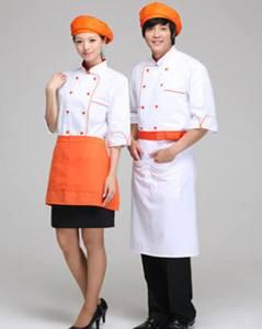 Đồng phục bếp mẫu 77