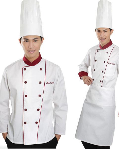 Đồng phục bếp mẫu 48