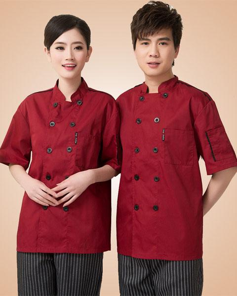 Đồng phục bếp mẫu 41